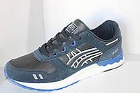 Мужские осенние кроссовки Bonote на шнуровке синего цвета с чёрными вставками на шнурке ASICS