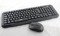 Клавиатура и мышка беспроводная