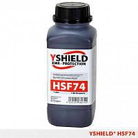 Натуральна екрануюча фарба HSF74 1 л