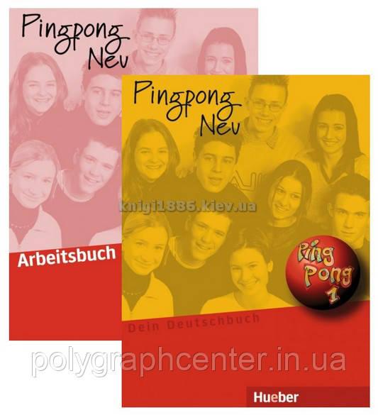PingPong Neu 1 Цветная копия. Комплект (Учебник + Рабочая Тетрадь)