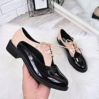 Туфли лоферы женские So Trend черный + беж
