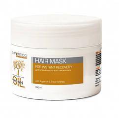 Маска мгновенного восстановления Tico Professional Expertico Argan Oil Hair Mask 300мл
