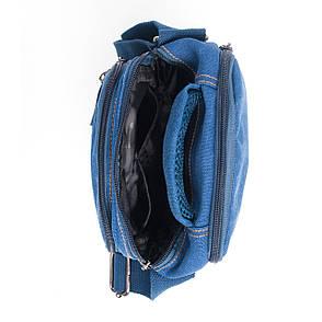 Мужская сумка горизонтальная GOLD BE 20х21х12 синяя ткань брезент ксС999син, фото 2