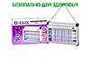 Електрична пастка від комарів AKL-17: 2х8Вт G5, 70м2