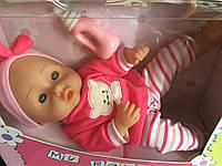 Лялька пупс Liss мяка в наборі з бутилочкою