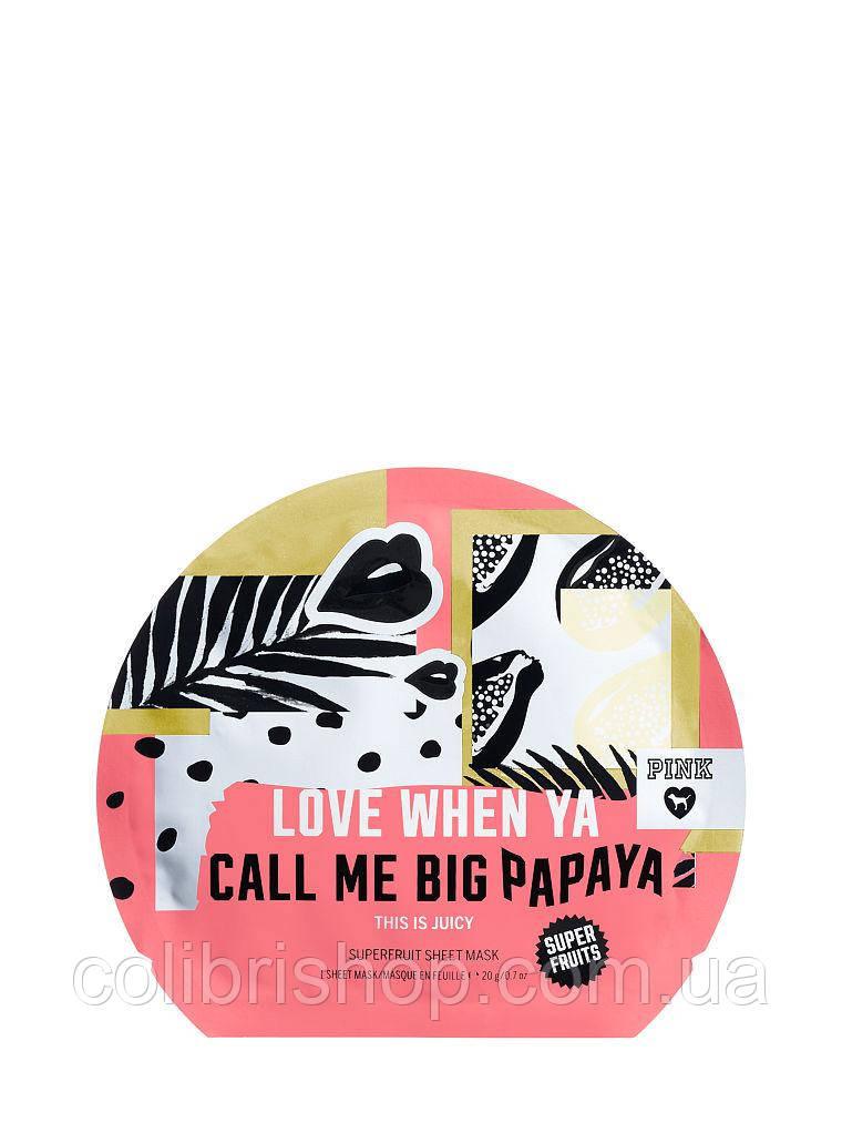 Маска для лица PINK Love When Ya Call Me Big Papay от Victoria's Secret