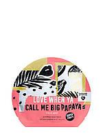 Маска для лица PINK Love When Ya Call Me Big Papay от Victoria's Secret  , фото 1