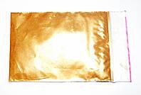 Перламутр сухой Золотой 10 гр. / 1 кг