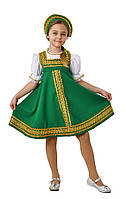 Купава национальный костюм для девочки 122-128 рост / BL - ДН66