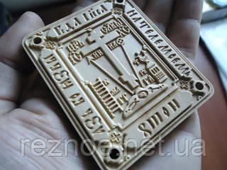 Крест параманный №67