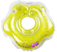 Круг на шею для купания младенцев, Лайм желтый