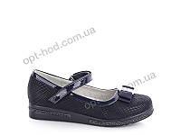 Подростковые синие туфли для девочек W.niko (размер 32-37)