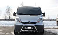 Кенгурятник Opel Vivaro (Передняя дуга Опель Виваро) С надписью