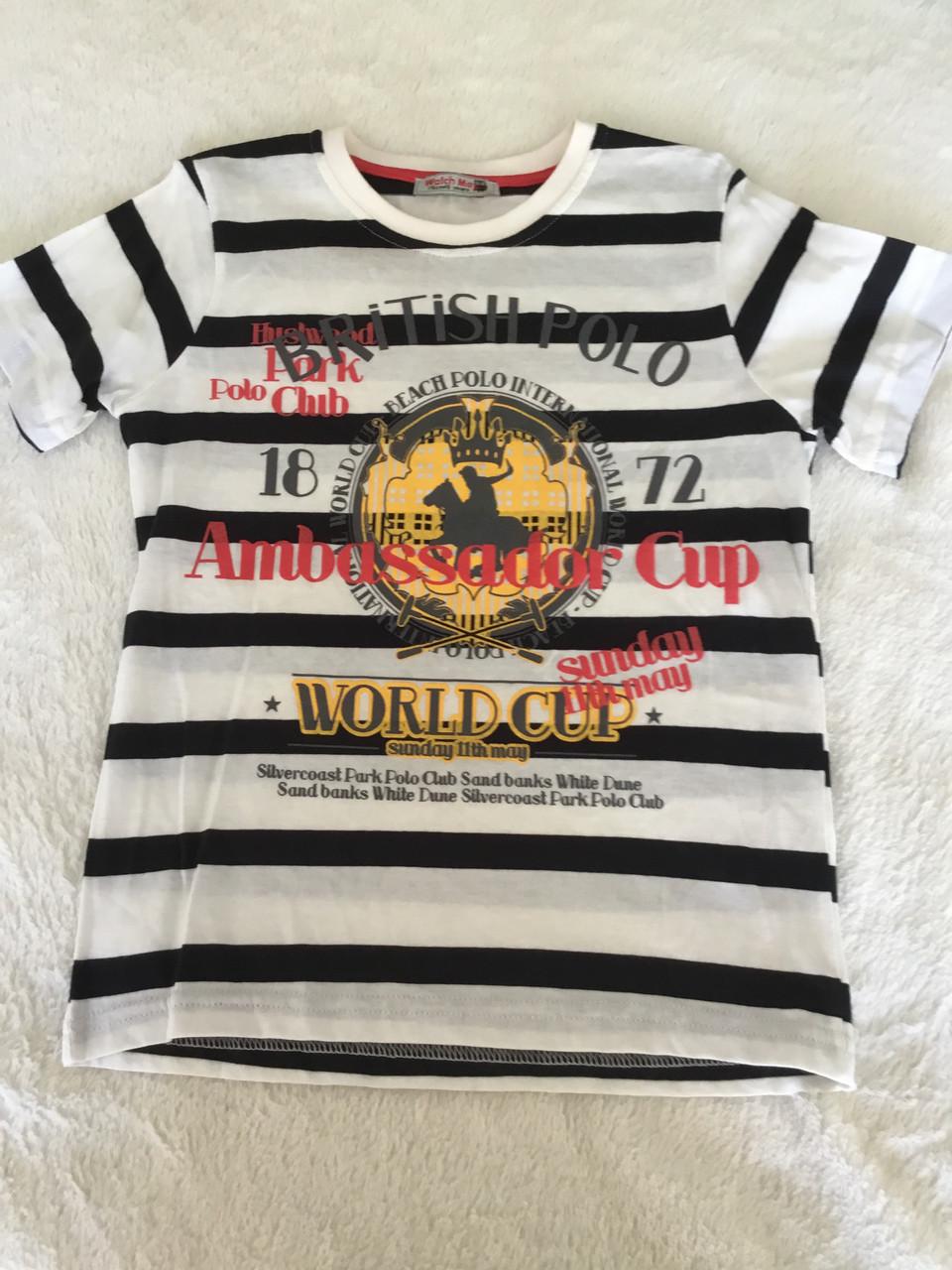 Полосатая детская футболка для мальчика