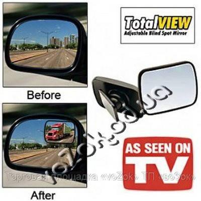 Дополнительное панорамное зеркало заднего вида для автомобиля Total View, фото 1