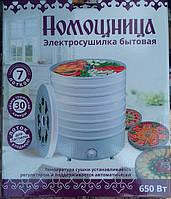 Электросушилка для овощей и фруктов Помощница