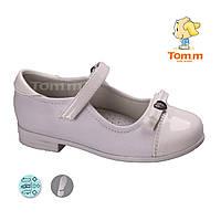 Детские белые  туфли для девочек от ТМ. Tom.m (рр.с 26 по 31 ).