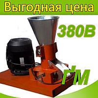 """Гранулятор """"ФЕРМЕР-2""""  с плоской матрицей 120мм (2,2кВт 380В)"""