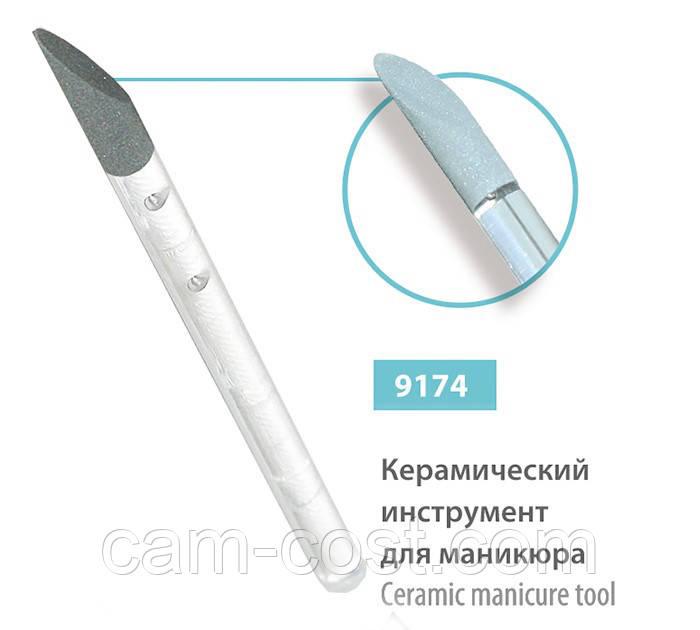 Инструмент для маникюра SPL 9174