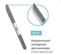 Инструмент для маникюра SPL 9175