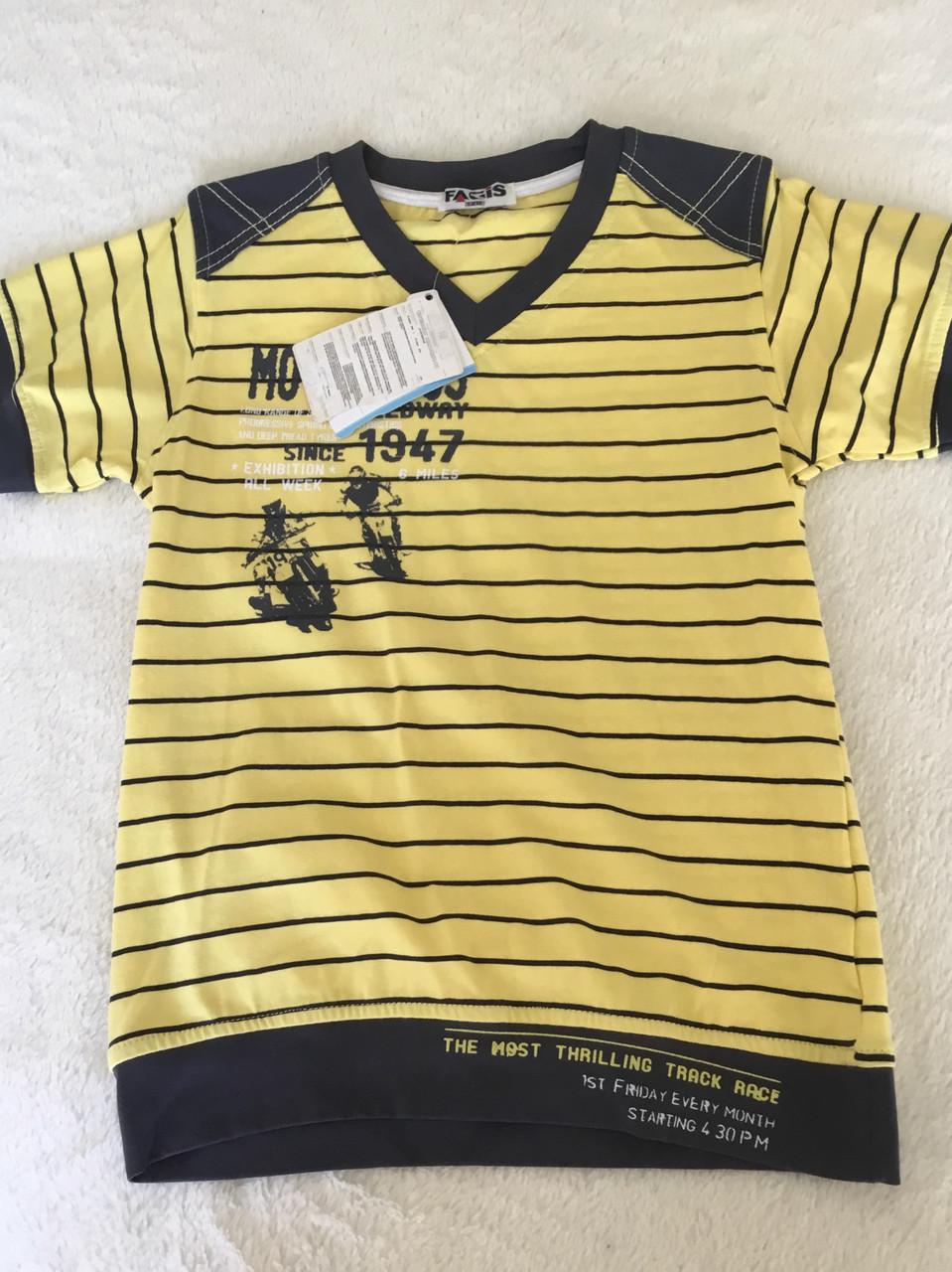 Желтая футболка для мальчика с воротником