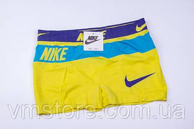 Трусы мужские бесшовные в стиле бренда Nike желтого цвета