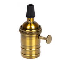 Патрон латунный  с выключателем [ Antique Gold ]