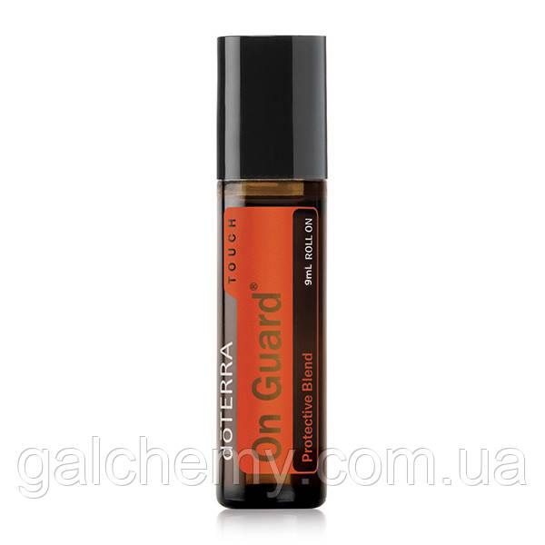 DoTerra On Guard® Touch Blend / «На страже», защитная смесь масел, роллер, 9 мл
