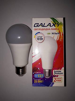 Лампа светодиодная 10 Ватт Е27 3-Step меняет температуру света