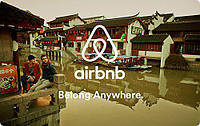 Airbnb Gift Cards от 25$ до 150$, скидка 2%
