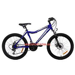 Подростковый велосипед Azimut Voltage 24 D+ сине-черный