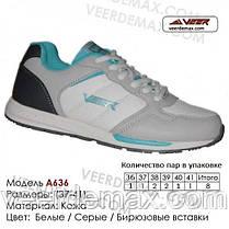 Кросівки жіночі Veer Demax розміри 36-41