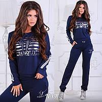 Спортивно-прогулочный костюм Zanotti 5019.18