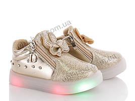 d2c67da53 Детская демисезонная обувь для девочек (25-35) . Товары и услуги ...
