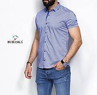 Летняя стильная рубашка фабричного производства из Турции