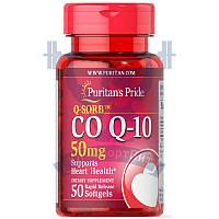 Puritan's Pride Q-SORB™ Co Q-10 50 mg для сердца и сосудов антиоксидант коэнзим ку10 против старения