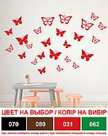 """Наклейка виниловая набор """"Бабочки"""""""