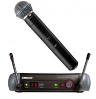 Беспроводной микрофон SHURE SM-58 DM UT24 двухантенная база