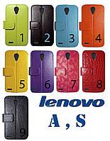 Чехол книжка Lenovo A328 A516 A525 A536 S580 S650 S660 S820 S850 S860
