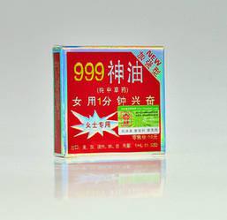 Возбуждающие духи масло для женщин 1мл 999