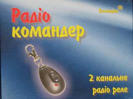"""Дистанционное управление""""Радио коммандер""""(2канала)"""