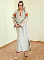 Жіноче плаття Стефанія