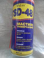 Смазка универсальная TSD-48  аэрозоль 400мл  (пр-во Vitlux), фото 1