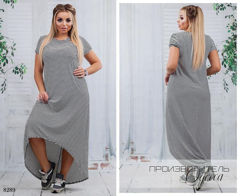 ec16d2acbb7356e Платье короткий рукав хвост трикотаж 50-52,54-56,58-60,62-64, цена 503  грн., купить в Одессе — Prom.ua (ID#734337364)