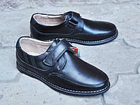 Туфли кожаные школьные для мальчика 32 р