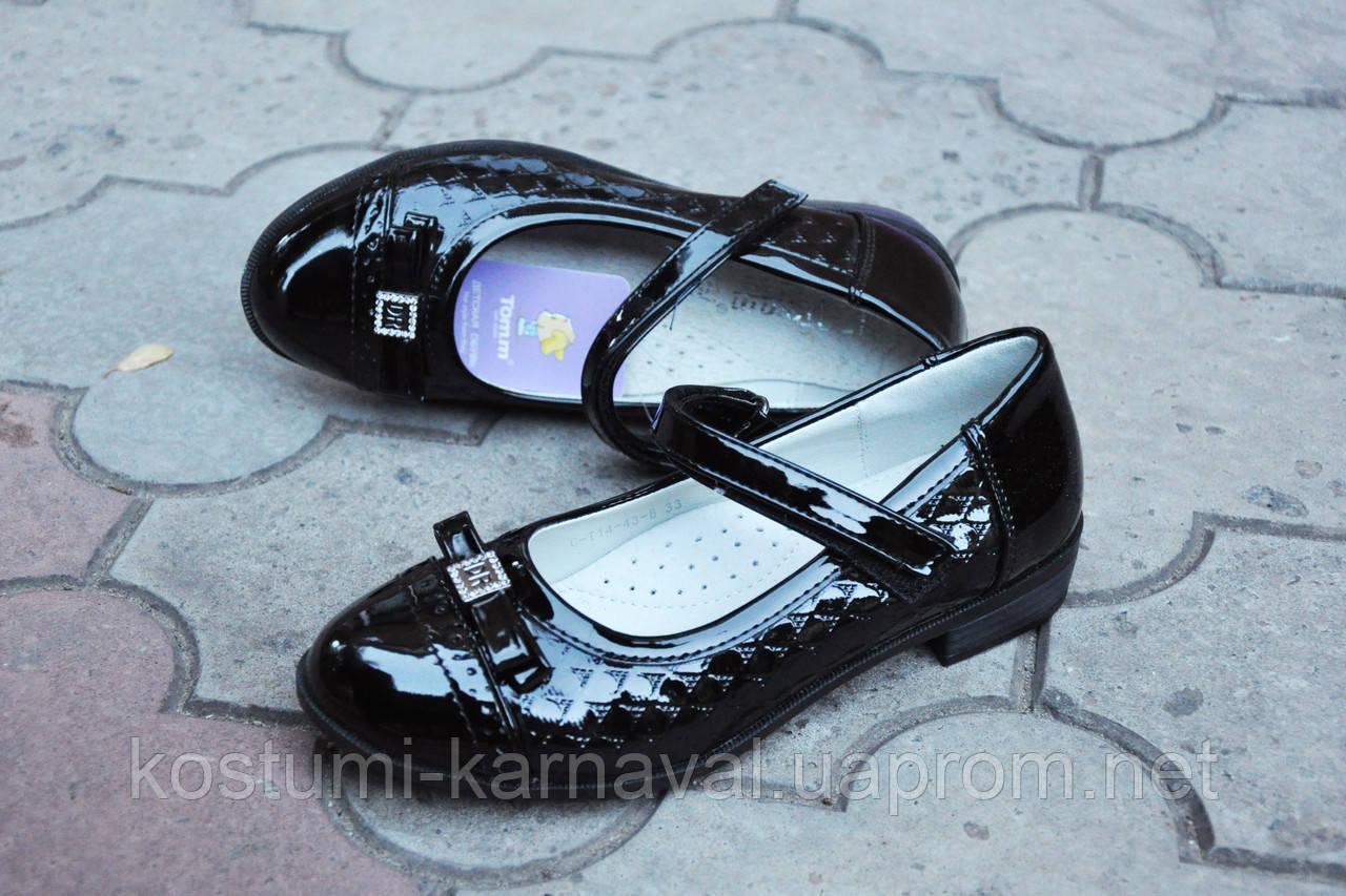 Туфли для девочки школьные  33-38 р Том.М