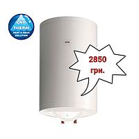 Распродажа водонагревателей Gorenje