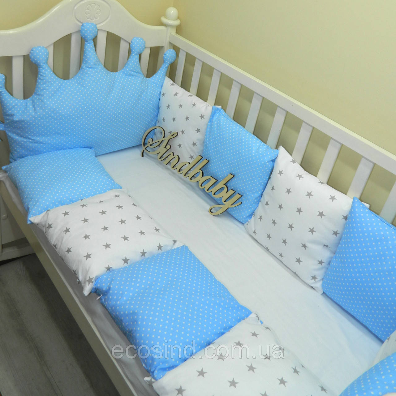 Бортики в детскую кроватку с короной «Корона №8»