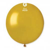 """Куля Gemar 5""""(13см) Металік, 39 золото AM50 39"""