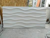 3-Д-модель ( хвилі )
